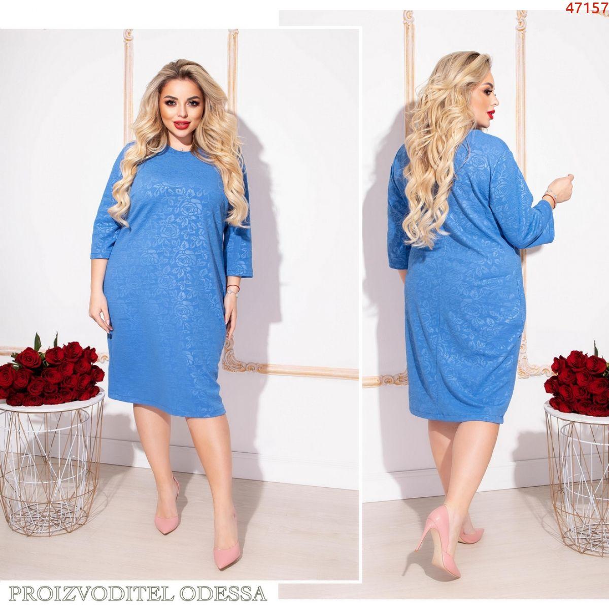Платье PO47157