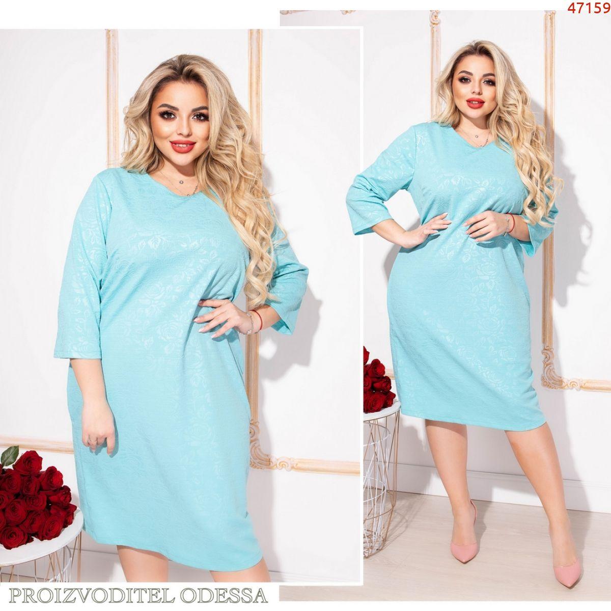 Платье PO47159