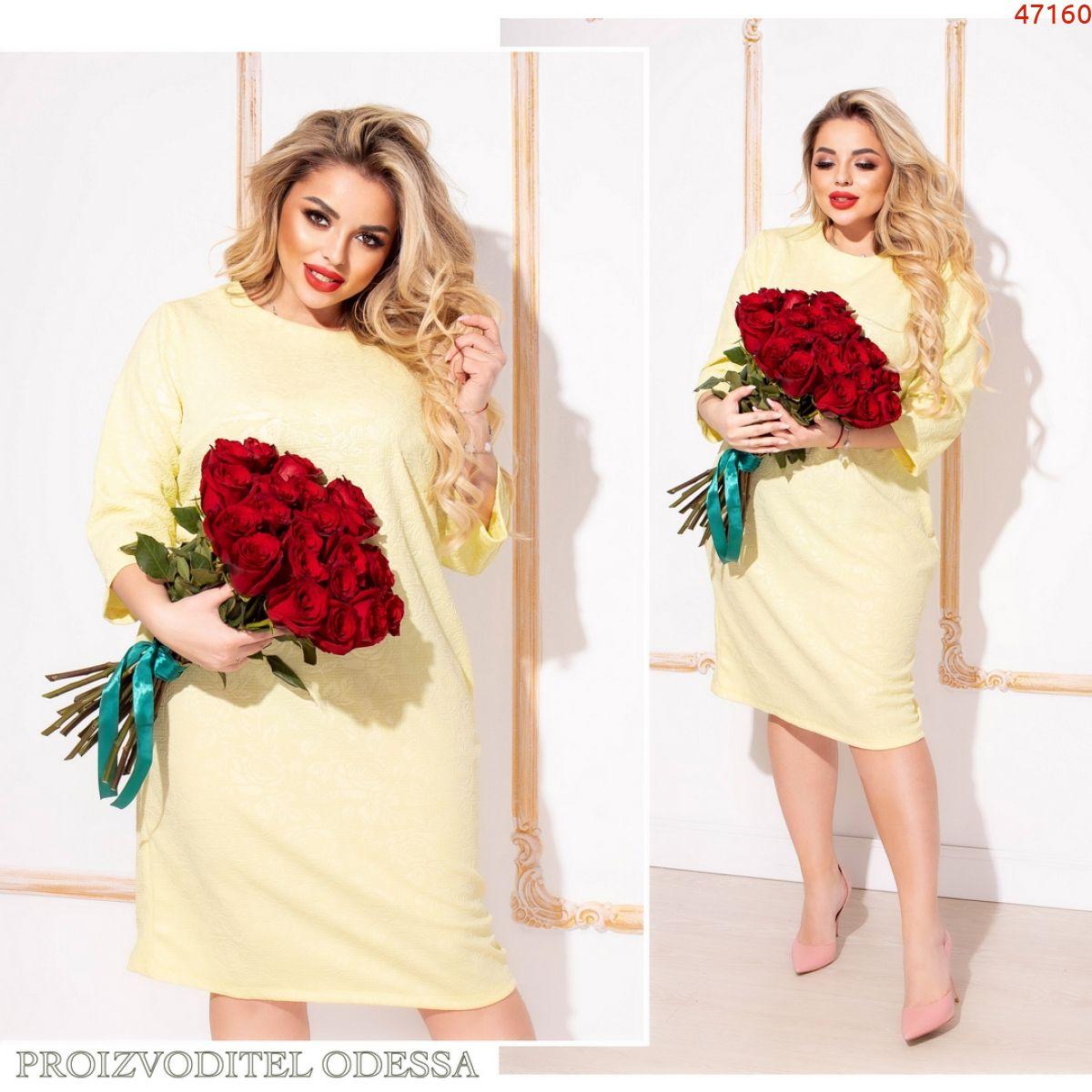 Платье PO47160
