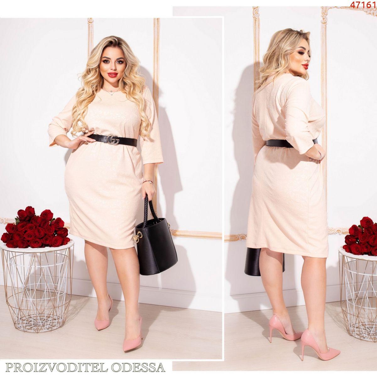 Платье PO47161