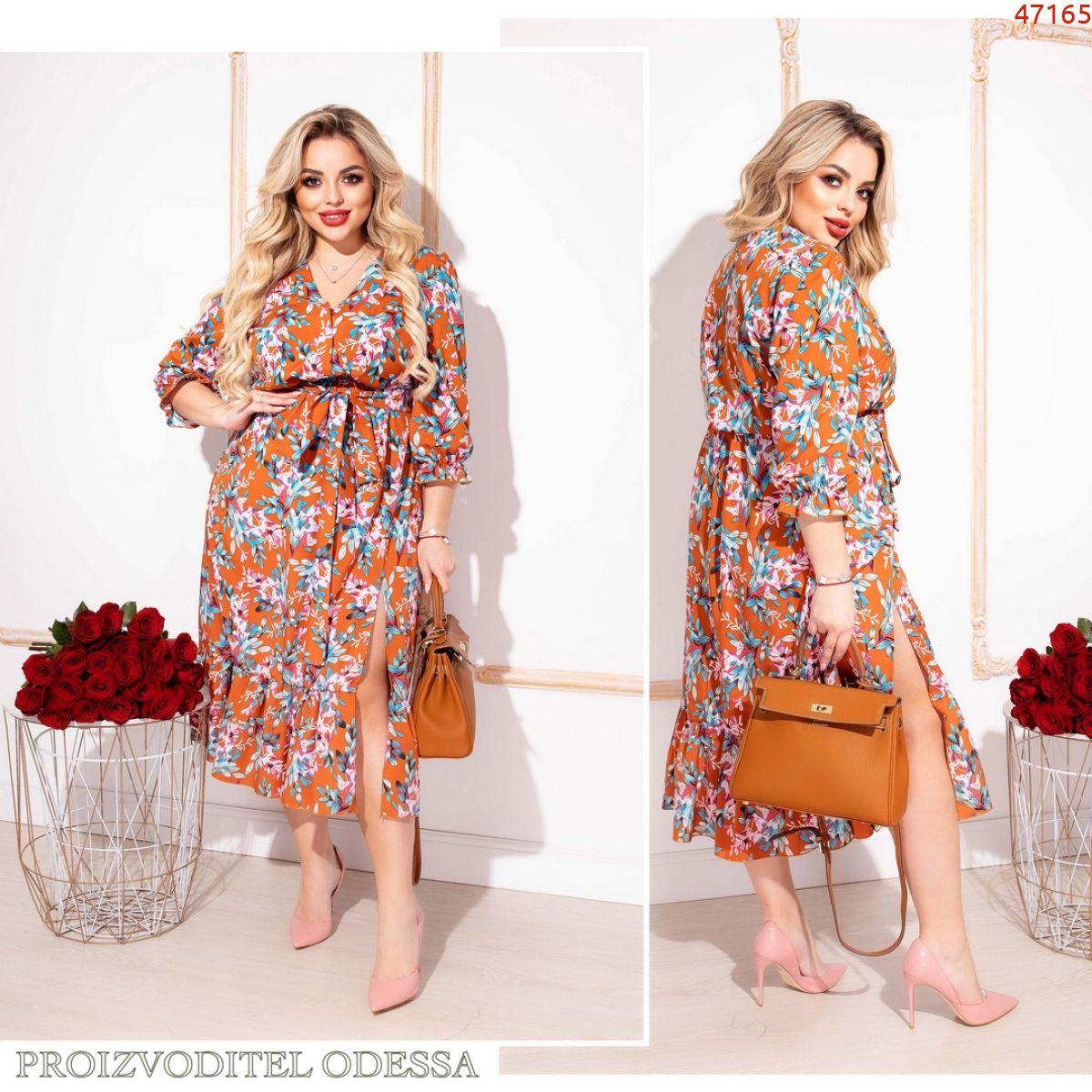 Платье PO47165