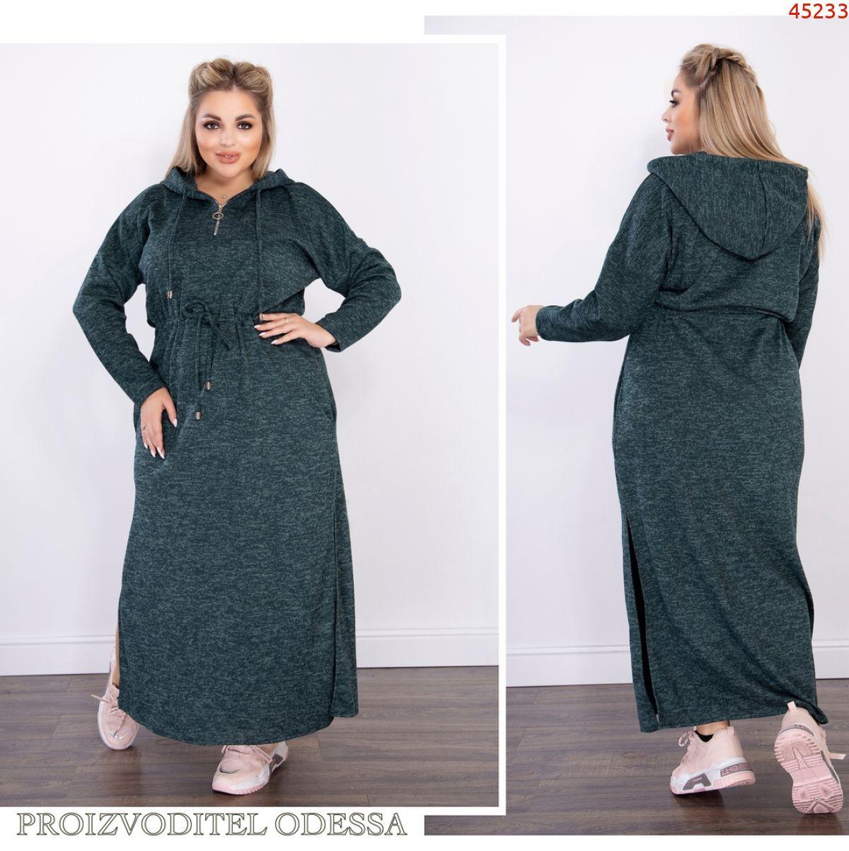 Платье PO45233